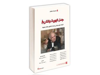 livre (1)